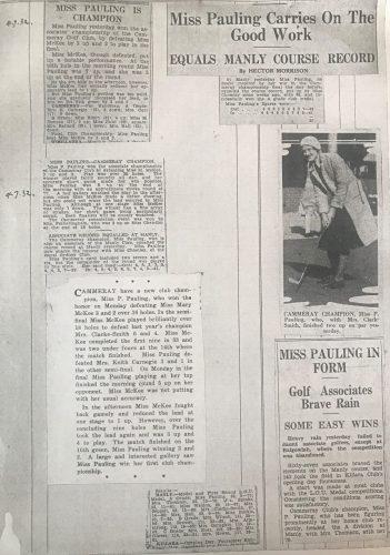 5 July 1932