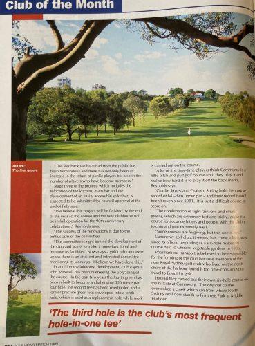 Golf News - March 1995